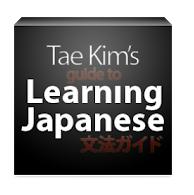 8 Learning Japanese