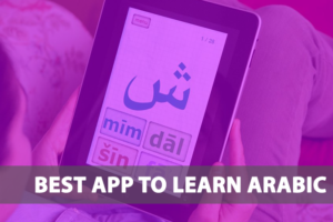best app to learn arabic