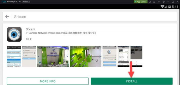 Download Sricam Using NoxPlayer